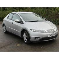 2007 Honda Civic 1.4 SE - LOW MILEAGE